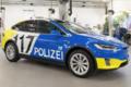 Tesla Kantonspolizei Basel-Stadt.png