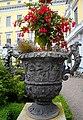 Tessinska palatset, trädgård.jpg