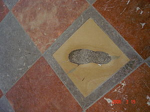 Petrosomatoglyph - The Devil's Footstep in the Munich Frauenkirche.