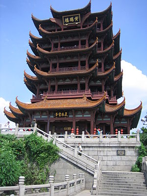 Wuhan - Yellow Crane Tower