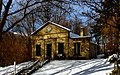 The Arrowtown Masonic Lodge.FZ200 (14287752036).jpg
