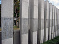 The Cenotaph for the city air-raid victims of the Pacific War 21.jpg