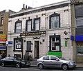 The Commercial Inn - James Street - geograph.org.uk - 1547769.jpg