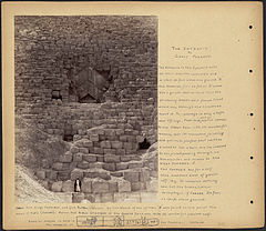 The Entrance to Great Pyramid by Boston Public Library.jpg