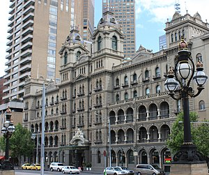 Coffee palace - Image: The Hotel Windsor, Melbourne, Australia