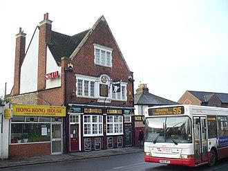 Skol - A pub in Surbiton, London advertising Skol