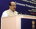 The Minister of State (Independent Charge) for Consumer Affairs, Food and Public Distribution, Professor K.V. Thomas addressing at the celebrations of World Consumer Day, in New Delhi on March 15, 2012.jpg