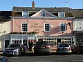 The New Sun Inn - geograph.org.uk - 1571913.jpg