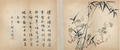 The Plum Blossom WDL2874.png