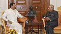 The President of the Democratic Socialist Republic of Sri Lanka, Mr. Maithripala Sirisena calling on the President, Shri Pranab Mukherjee, at Rashtrapati Bhavan, in New Delhi on November 06, 2016 (1).jpg