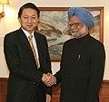 The Prime Minister of Japan, Mr. Yukio Hatoyama calling on the Prime Minister, Dr. Manmohan Singh, in New Delhi on December 28, 2009.jpg