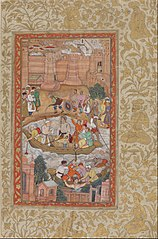The Punishment of Khwaja Mu'azzam