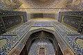 The Shah Mosque مسجد شاه اصفهان 06.jpg