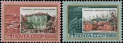 efdb29394484 Ошибки в надписях на почтовых марках — Википедия