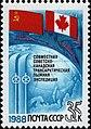 The Soviet Union 1988 CPA 5953 stamp (Soviet–Canadian 1988 Polar Bridge Expedition. Flags, skis and globe).jpg