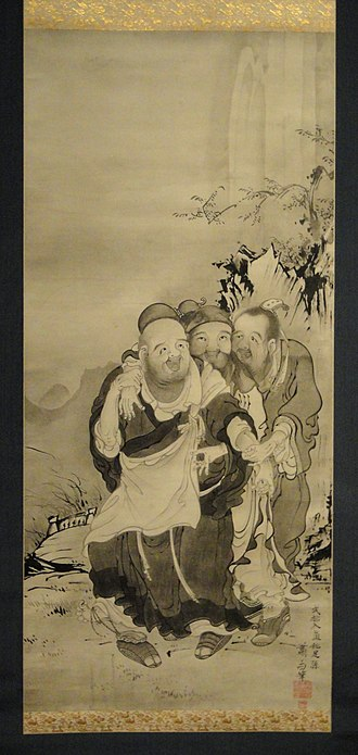 Soga Shōhaku - Image: The Three Laughers of Tiger Ravine, Soga Shohaku Indianapolis Museum of Art DSC00768