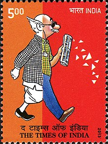 The Times Of India On A 2013 Stamp