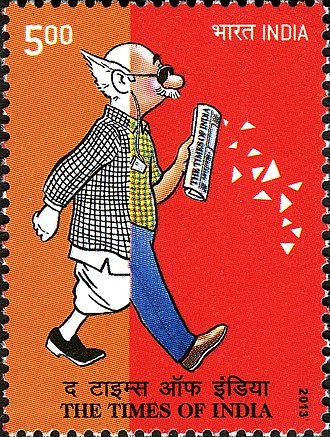The Times of India - The Times of India on a 2013 stamp
