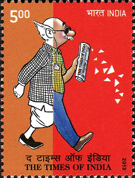 The Times of India on a 2013 stamp The Times of India 2013 stamp of India.jpg