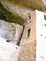 The Watchtower Mesa Verde National Park Colorado Cliff Dwellings.jpg