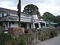 The pub at Helford Passage - geograph.org.uk - 926716.jpg