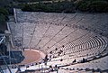 Theater of Epidaurus 1.jpg