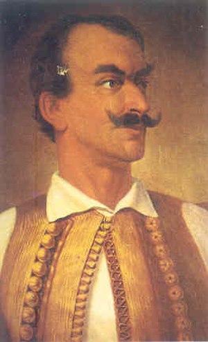 Epirus Revolt of 1854 - Field Marshal Theodoros Grivas.