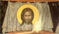 Theophanes the Cretan Holy Towel.png