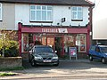 Thresher Wine Shop, Shelford Road - geograph.org.uk - 1571562.jpg