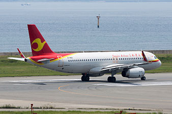 Tianjin Airlines, A320-200, B-1850 (19380239286).jpg