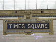 Times Square NYC subway 013.JPG