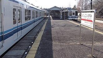 Nishi-Koizumi Station - The platform