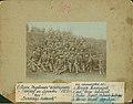 Todor Alexandrov's Radovish Detachment 1917-2.jpg
