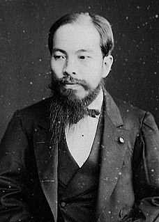 Kōno Togama Japanese politician