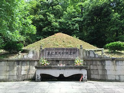 Tomb of Wang Yangming at Shaoxing