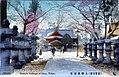 Tosho-gu Shrine ca. 1910 1.jpg