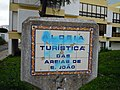 Tourist village of St. John Sands 20 March 2015.JPG