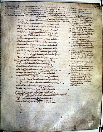 "Homer - Part of an eleventh-century manuscript, ""the Townley Homer"". The writings on the top and right side are scholia."