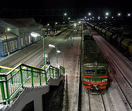 Train Station Volokolamsk, Russia.jpg