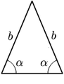 Triangle.Isosceles.png