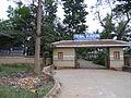 Tribal museum Bhubaneswar.jpg