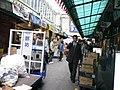 Tsukiji Shijo-2005-11-14 2.jpg