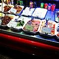 Tu sais que t'as rien foutu quand ta seule sortie de la journée c'est pour aller chercher un truc à manger au chinois d'à côté (6334592007).jpg