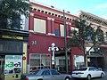 Tucson-First Hillinger Bank-1900.JPG