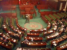 Tunisian MPs in Constituent Assembly.jpg