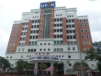 Universiti Tunku Abdul Rahman - UTAR Sungai Long Campus