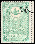 Turkey 1900 fixed fees revenue 20pa Sul603.jpg