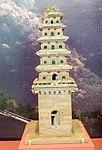 Tushanwan Pagodas (18811918205).jpg