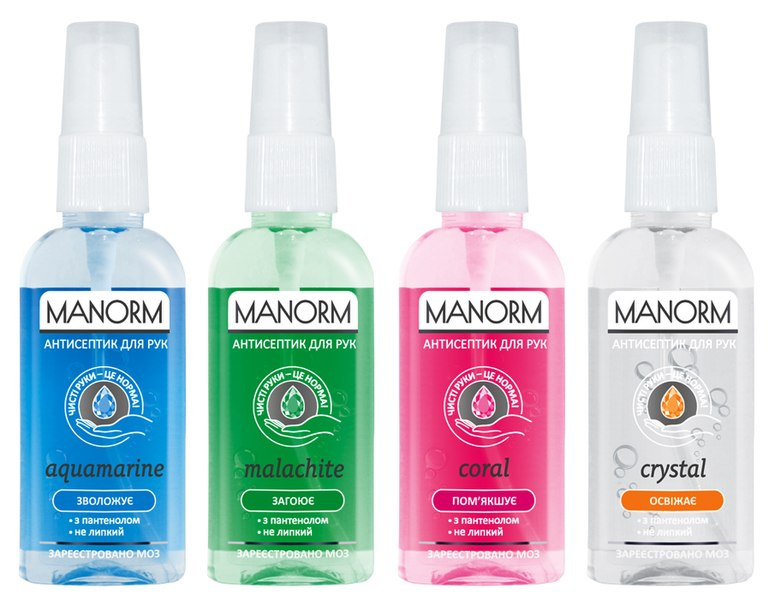 File:Types of hand sanitizer manorm.jpg