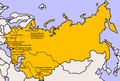 URSS 1981.PNG